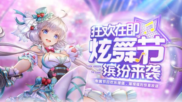 qq炫舞外i挂2.0.1_QQ炫舞手游-小米游戏中心